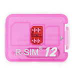 Rsim features 