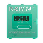 Rsim 14 features 